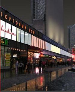 Торговые площади перемещаются из столицы в Подмосковье