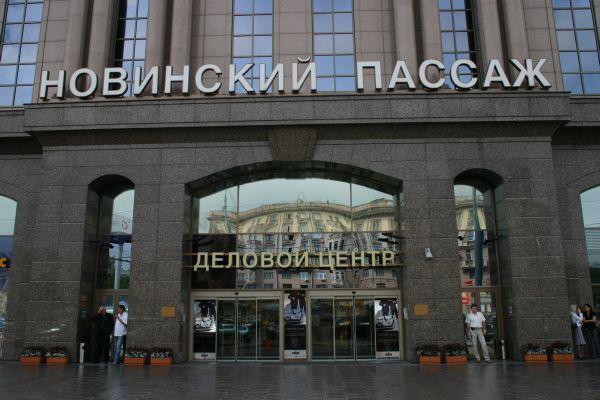 Русский  аукционный дом стал официальным продавцом имущества ВЭБа