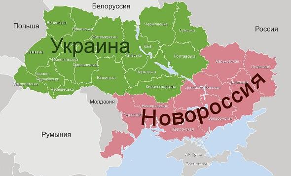 В Российской Федерации хотят снять сериал оДонбассе